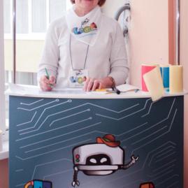 Козырева Людмила Юрьевна